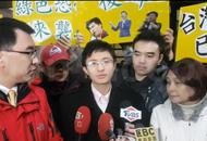 侯漢廷訊後宣佈參選臺北市議員。(圖片來源:臺灣《聯合報》)副本m.jpg