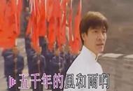 中國人.jpg