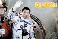 和航太英雄到外太空參加航太飛行訓練? 期待ing