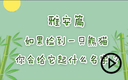 附件圖.png