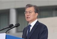 文在寅完成組閣 創韓總統首次組閣最慢紀錄