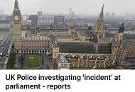 英國議會大廈疑發現可疑包裹 附近聚集大量警察