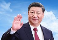 學習習近平新時代中國特色社會主義思想的重要讀本 ——《習近平用典》第二輯出版發行