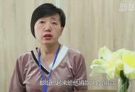 以大愛之名——器官捐獻與移植事業的中國華章