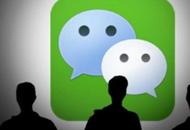 【誠信建設萬里行】微信朋友圈虛假廣告背後的黑灰産業鏈