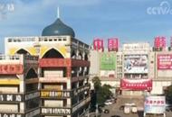 晉江經驗:世紀之初的探索和總