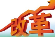 """""""改革在身邊""""2018手機攝影大賽在京啟動"""