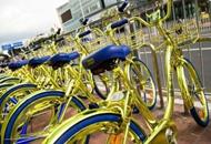 共用單車.jpg
