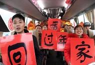 """回望春運40年:歸家路上的""""變""""與""""不變"""""""