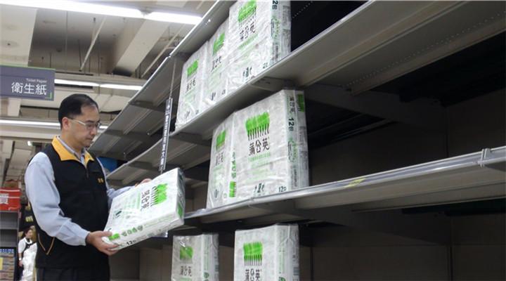 臺灣衛生紙危機延燒 業者限購冀望人人買得到