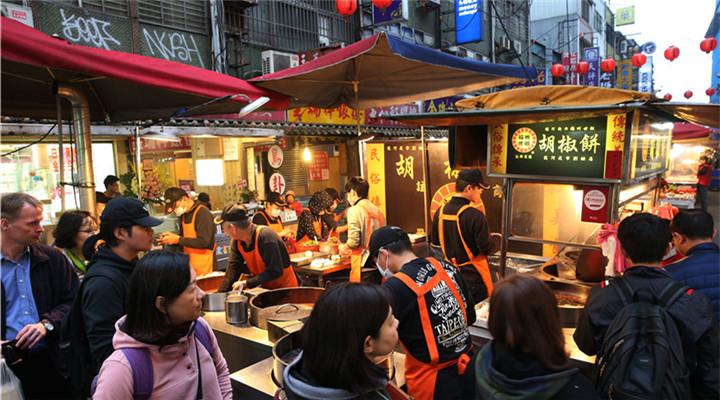 臺灣饒河街三美食入選2018米其林必比登推薦