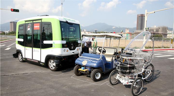 臺灣自動駕駛車亮相實證場 三款車型供體驗