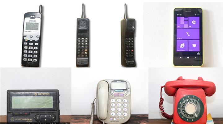 改革開放40年 我們從大哥大BP機到智慧手機