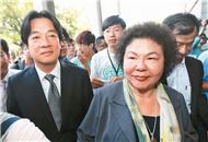 陳菊賴清德.jpg
