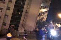 臺灣花蓮6.5級地震(持續更新)