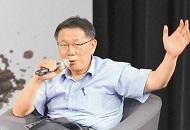 柯文哲稱臺北包容性很強 想罵誰就罵誰太爽了