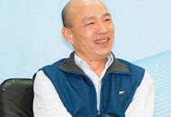 南韓瑜參選高雄市長?吳敦義:要看其努力及社會接受度