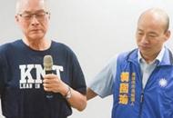 民進黨執政高雄經濟衰退 吳敦義:期待南韓瑜高票當選