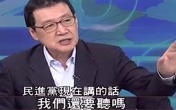 """民進黨為實現非核家園再挖""""錢坑"""":5500億的風力發電了解一下?"""