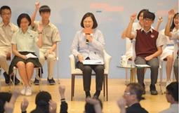 蔡英文將募兵目標對準高中生 這次連民進黨自家人都不幹了