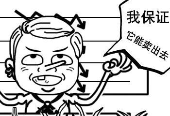 2018台灣果災記