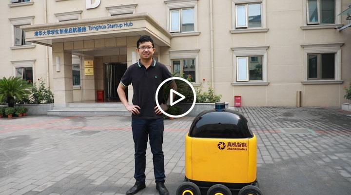 """北京快遞機器人的香港""""爸爸"""""""