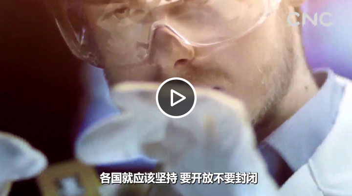 G20峰會 重磅微視頻《智慧之光》