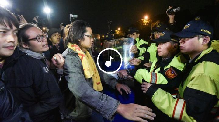 民眾抗議m站.jpg