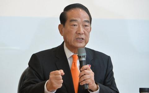 臺灣親民黨主席宋楚瑜