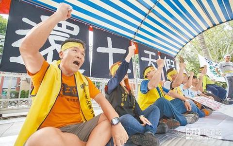 臺灣勞工抗議