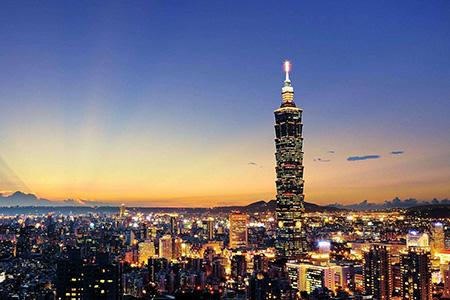 臺灣面臨經濟挑戰