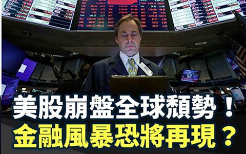 股市f.jpg
