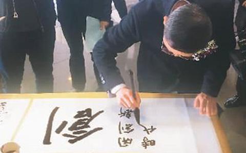 創年度漢字.jpg