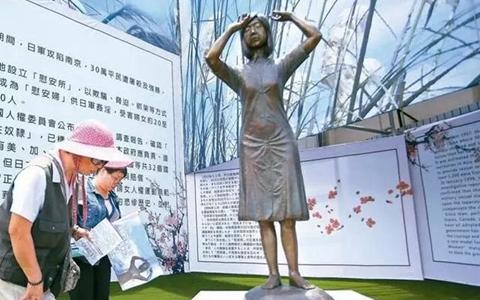 臺南慰安婦銅像480.jpg