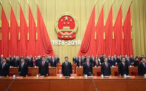慶祝改革開放40週年大會G.jpg