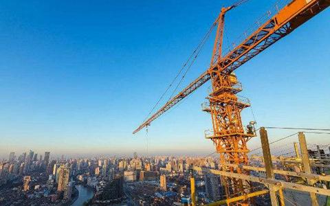 建設現代化經濟體系