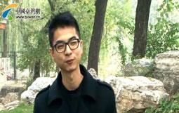 《我從臺灣來》——創業在路上