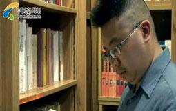《我從臺灣來》看世界的人——徐和謙