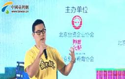 """《我從臺灣來》—""""酆""""狂爆米花"""