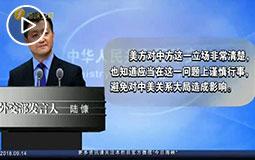 PC端視頻圖片模板.美媒:美國防部拒絕向臺灣派陸戰隊駐守AITjpg.jpg