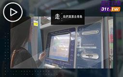 "PC端視頻圖片模板.""花young嘻遊""青島站jpg.jpg"