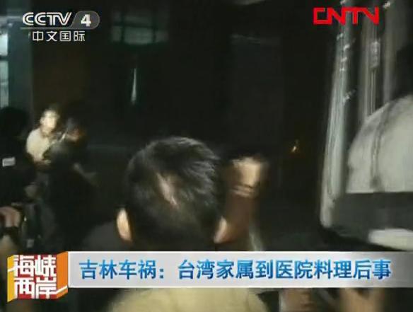 海協會副秘書長在長春探望遇車禍受傷臺灣遊客