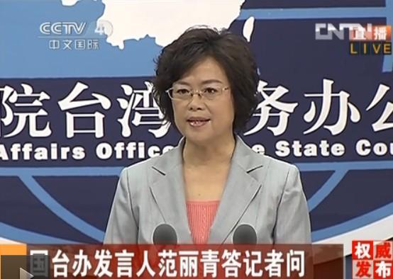 范麗青:紫金山峰會將於9月18日在南京舉行