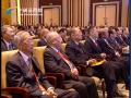 兩岸企業家紫金山峰會開幕式(全程)