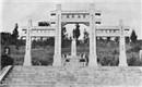 臺灣的歷史沿革