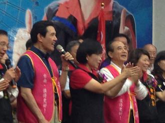 馬英九王金平同時站臺一起唱《愛拼才會贏》(圖)