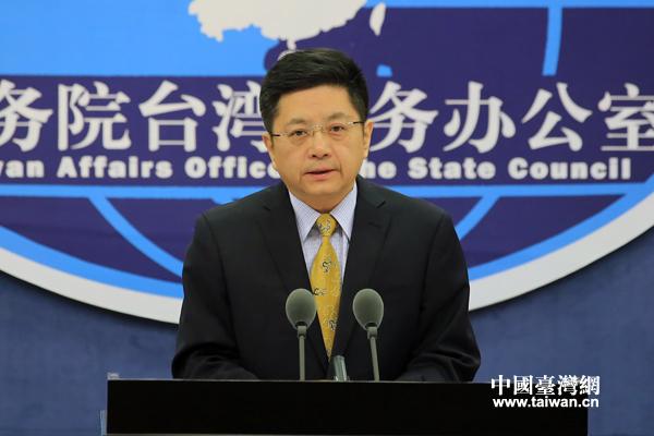 國臺辦:新的一年努力讓更多臺灣民眾和青年參與兩岸交流