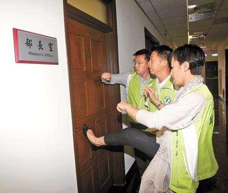 臺媒:民進黨對公權力雙標準 原來無賴正義也算轉型