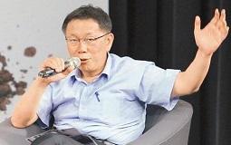 傳民進黨有意與柯文哲合作 呂秀蓮怒轟:難道他贏了會入黨?