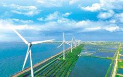 臺灣離岸風電高價簽20年 業者批:下一代年輕人每年付千億